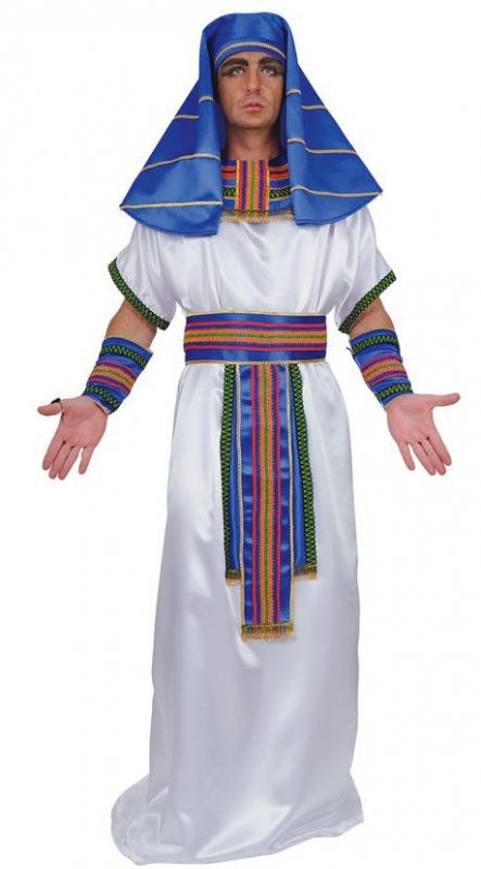 Karnevalové kostýmy - Faraon - kostým
